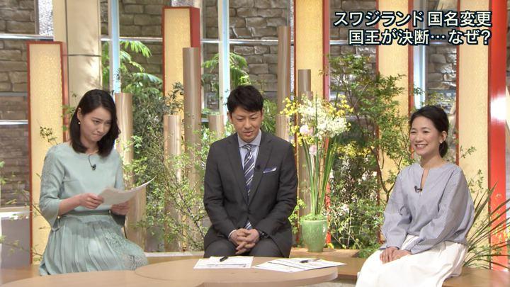 2018年04月20日小川彩佳の画像28枚目