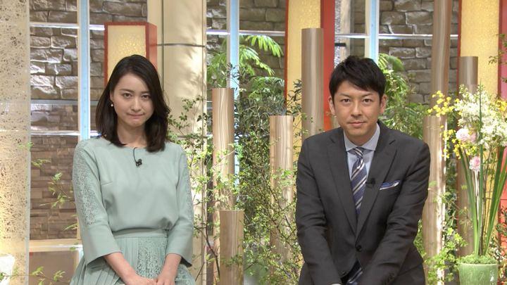 2018年04月20日小川彩佳の画像30枚目