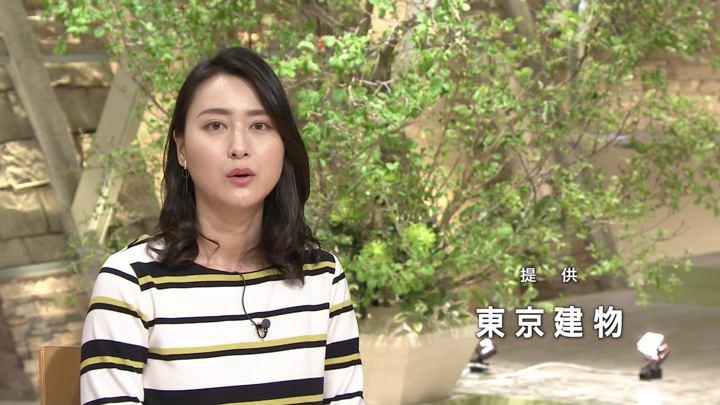 2018年04月23日小川彩佳の画像09枚目