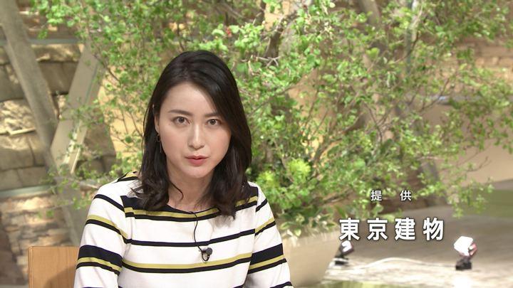 2018年04月23日小川彩佳の画像10枚目