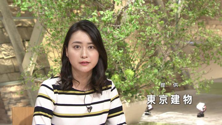 2018年04月23日小川彩佳の画像11枚目