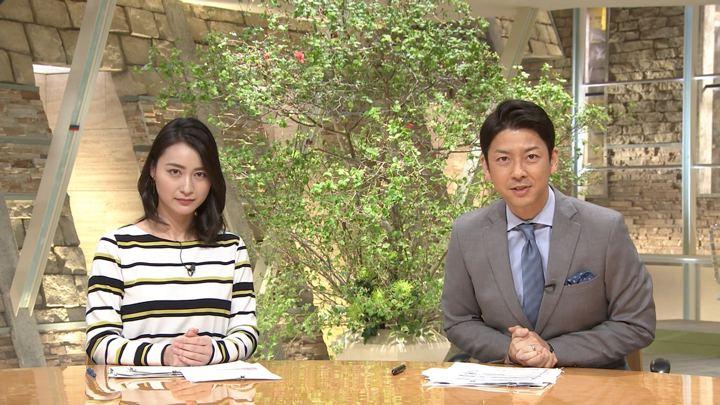 2018年04月23日小川彩佳の画像14枚目