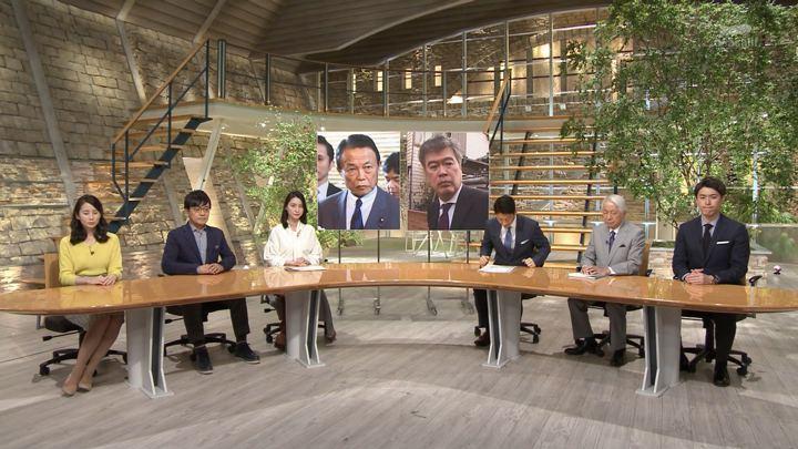 2018年04月24日小川彩佳の画像01枚目