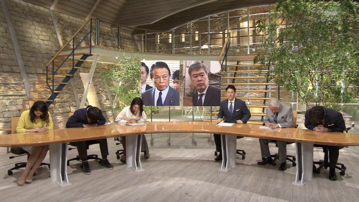 2018年04月24日小川彩佳の画像02枚目