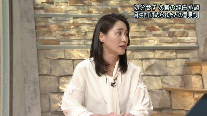 2018年04月24日小川彩佳の画像05枚目
