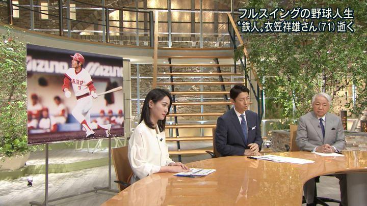 2018年04月24日小川彩佳の画像08枚目