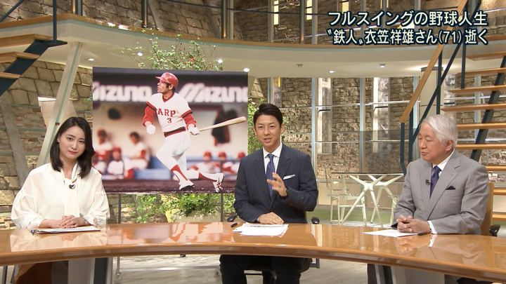 2018年04月24日小川彩佳の画像09枚目