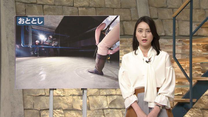 2018年04月24日小川彩佳の画像11枚目
