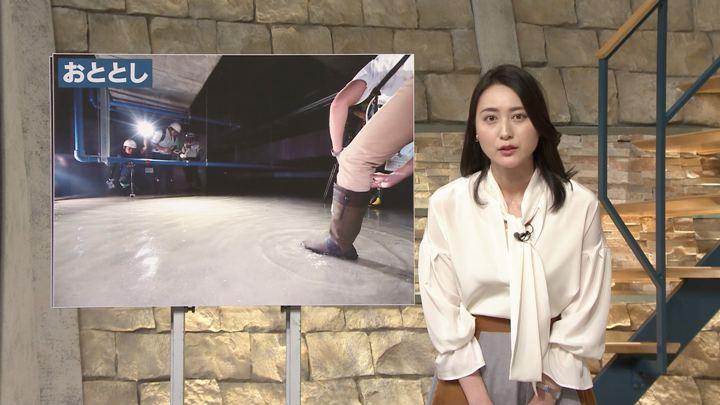2018年04月24日小川彩佳の画像12枚目