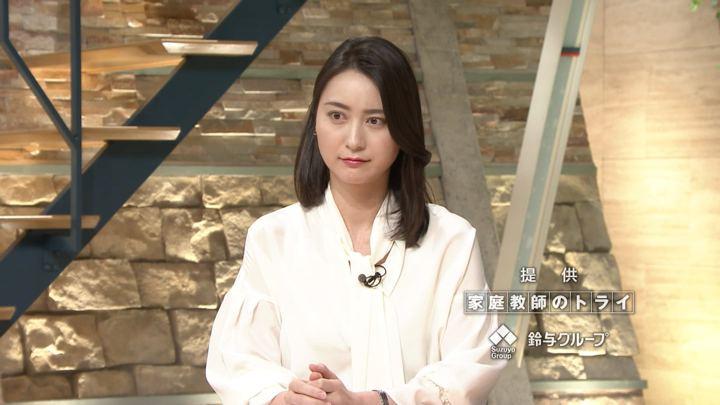2018年04月24日小川彩佳の画像14枚目
