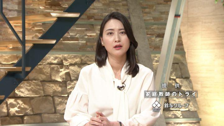 2018年04月24日小川彩佳の画像15枚目