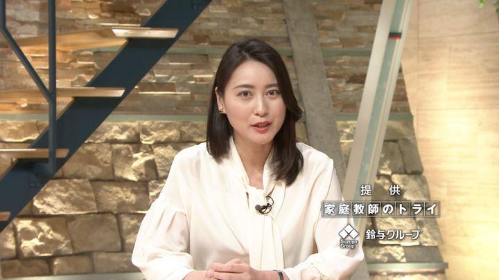 2018年04月24日小川彩佳の画像16枚目