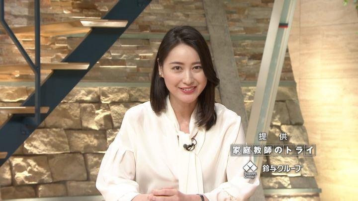 2018年04月24日小川彩佳の画像17枚目