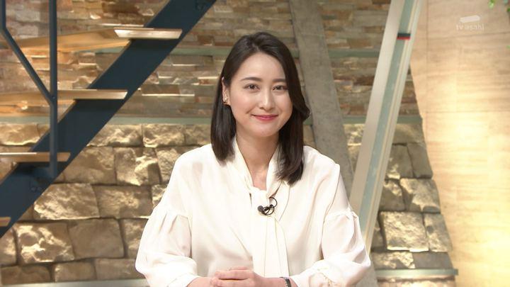2018年04月24日小川彩佳の画像18枚目