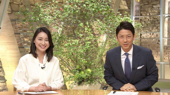 2018年04月24日小川彩佳の画像19枚目