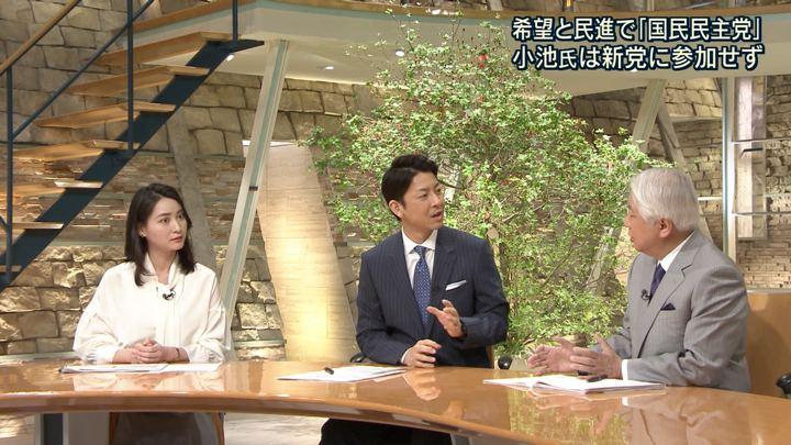 2018年04月24日小川彩佳の画像20枚目
