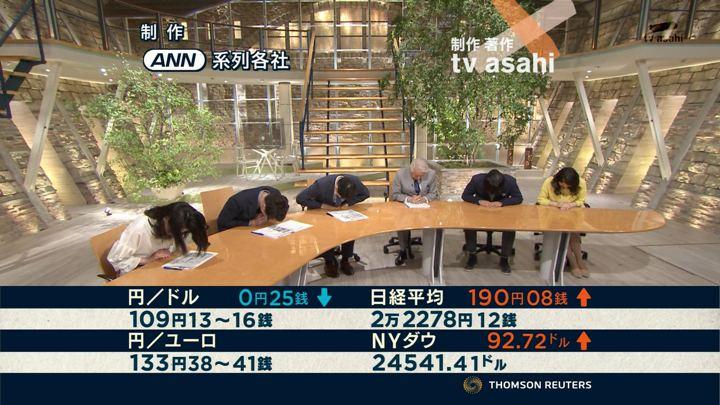 2018年04月24日小川彩佳の画像23枚目