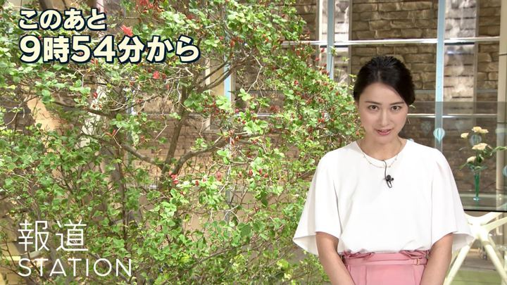 2018年04月25日小川彩佳の画像01枚目