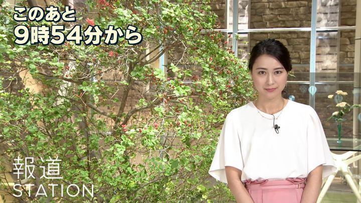 2018年04月25日小川彩佳の画像02枚目
