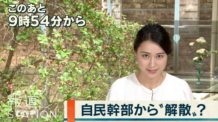 2018年04月25日小川彩佳の画像03枚目