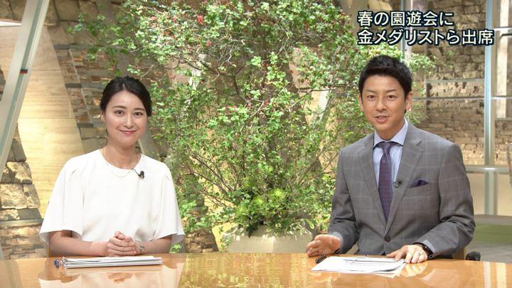 2018年04月25日小川彩佳の画像13枚目