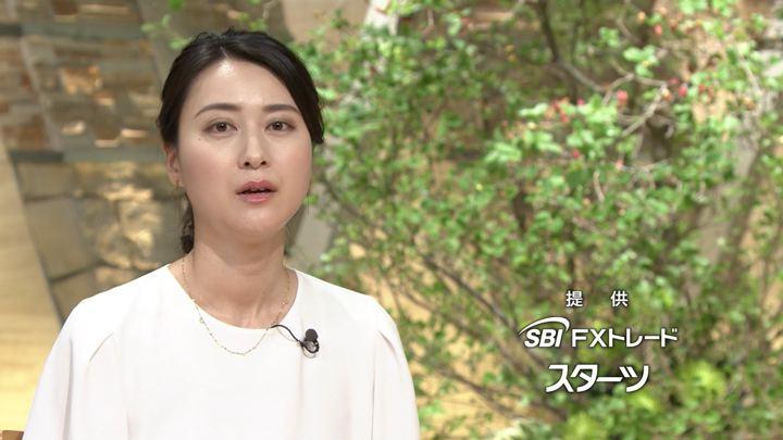 2018年04月25日小川彩佳の画像17枚目