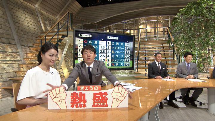 2018年04月25日小川彩佳の画像23枚目