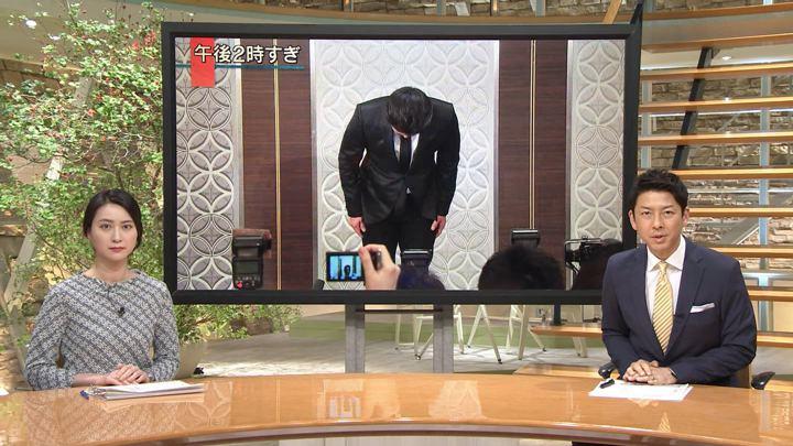 2018年04月26日小川彩佳の画像03枚目