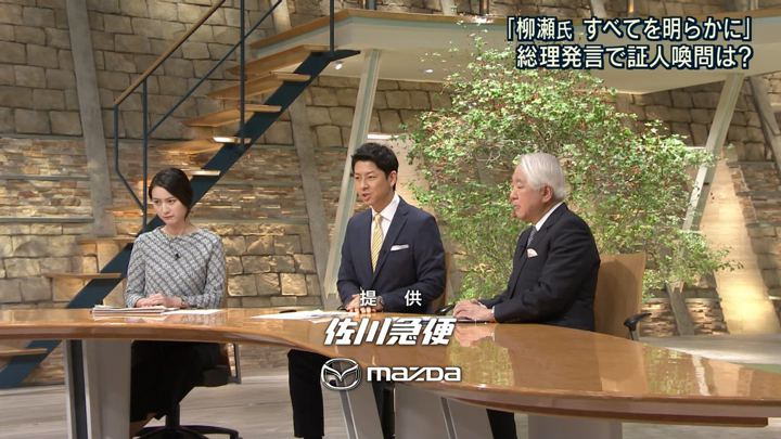 2018年04月26日小川彩佳の画像10枚目
