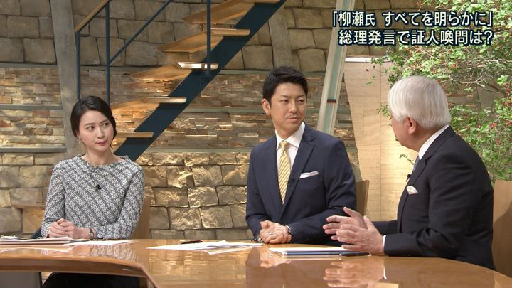 2018年04月26日小川彩佳の画像12枚目