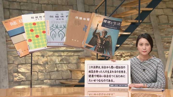 2018年04月26日小川彩佳の画像15枚目