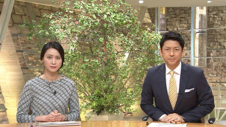 2018年04月26日小川彩佳の画像16枚目