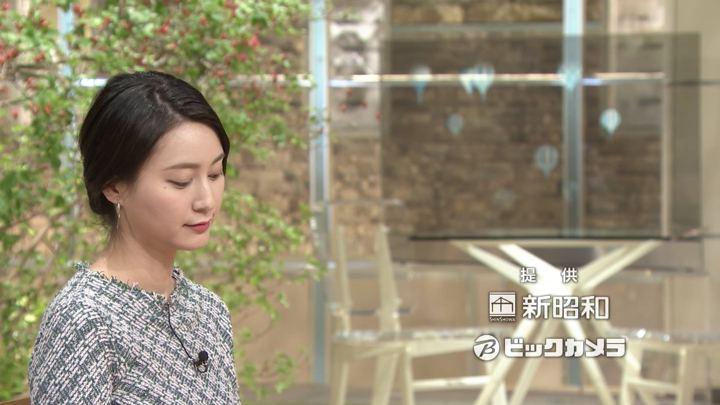 2018年04月26日小川彩佳の画像17枚目
