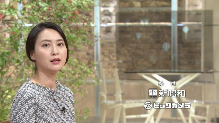 2018年04月26日小川彩佳の画像18枚目