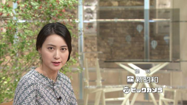 2018年04月26日小川彩佳の画像19枚目