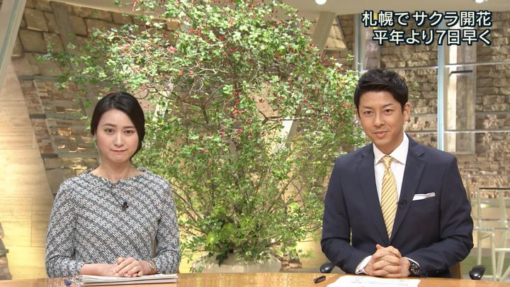 2018年04月26日小川彩佳の画像21枚目