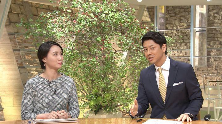 2018年04月26日小川彩佳の画像22枚目