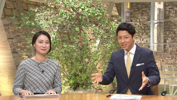 2018年04月26日小川彩佳の画像24枚目