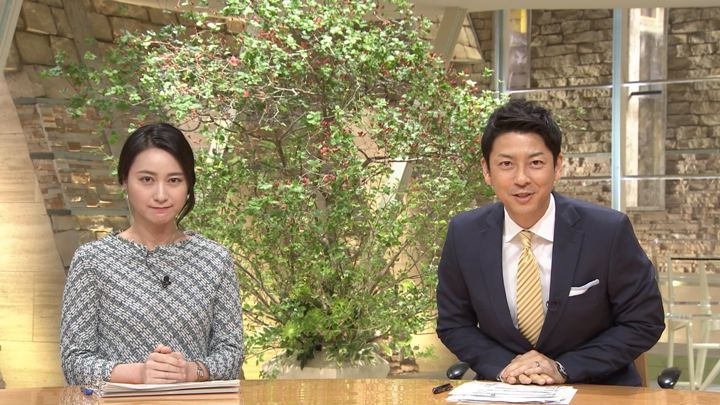 2018年04月26日小川彩佳の画像25枚目