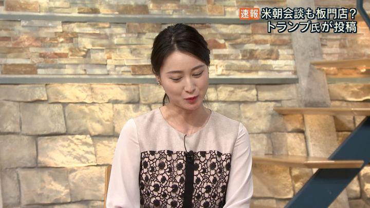 2018年04月30日小川彩佳の画像04枚目