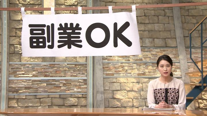 2018年04月30日小川彩佳の画像11枚目