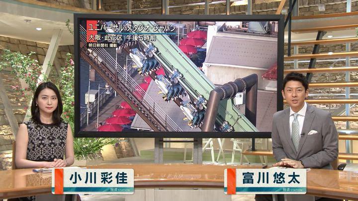2018年05月01日小川彩佳の画像02枚目