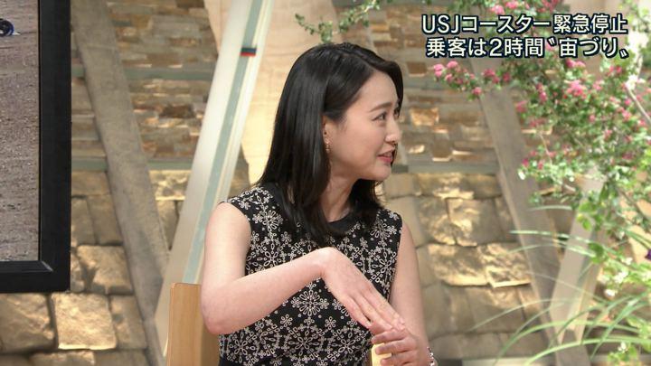 2018年05月01日小川彩佳の画像04枚目