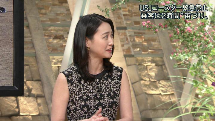 2018年05月01日小川彩佳の画像05枚目