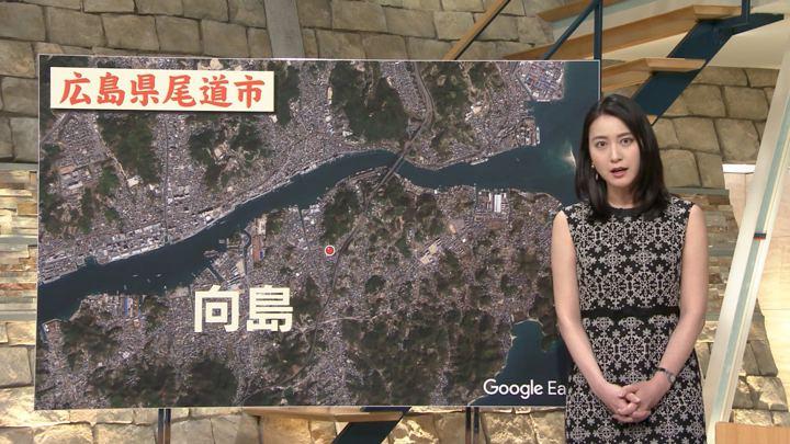 2018年05月01日小川彩佳の画像08枚目