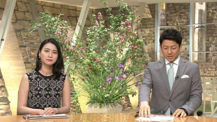 2018年05月01日小川彩佳の画像11枚目