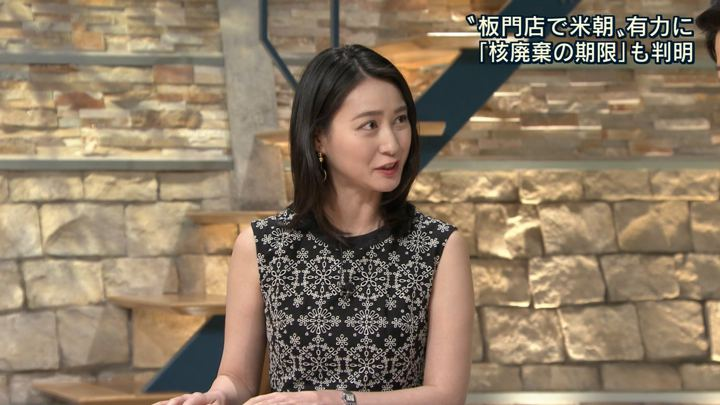 2018年05月01日小川彩佳の画像12枚目