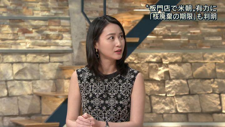 2018年05月01日小川彩佳の画像13枚目