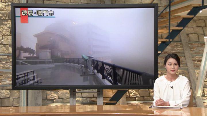 2018年05月02日小川彩佳の画像06枚目