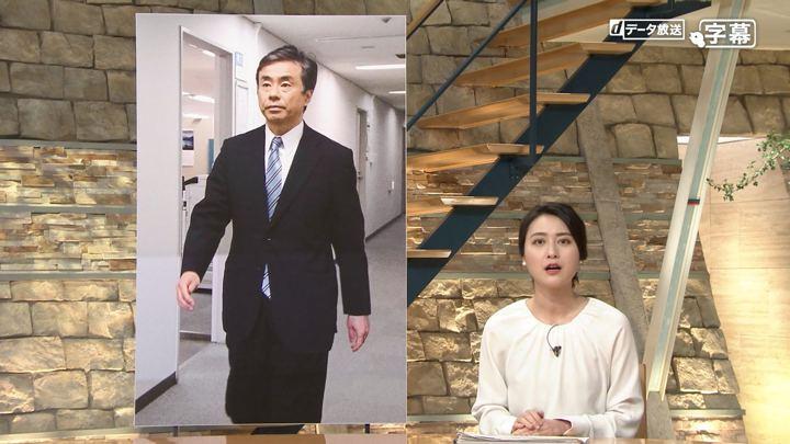2018年05月02日小川彩佳の画像07枚目